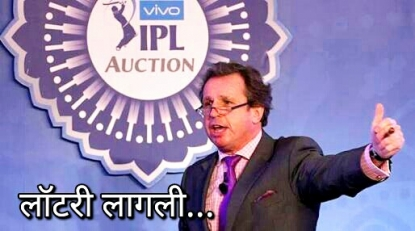 Auctioner Richard Medley IPL 2017
