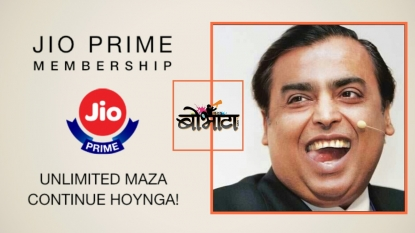 Jio Prime Tariff Plans after March